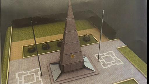 Budoucí podoba památníku