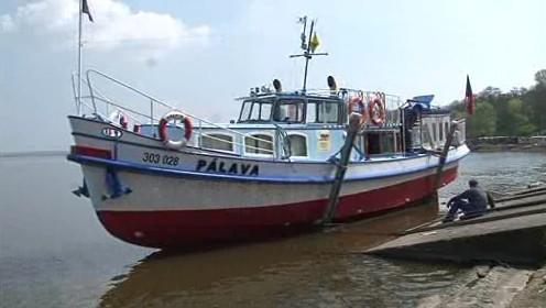 Výletní loď Pálava