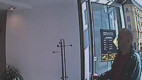 Záběry z průmyslové kamery v bance