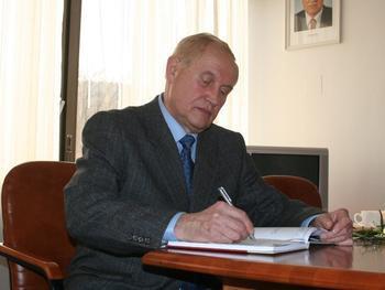 Ignác Hoza