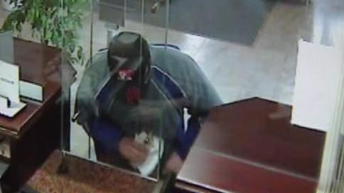Zloděj si oblíbil banku v Uherském Brodě