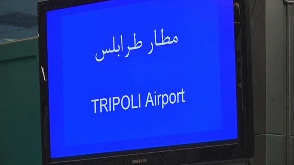 Letiště v Tripolisu