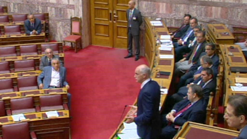 Jednání řeckého parlamentu