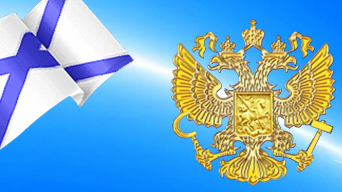 Nové ruské impérium