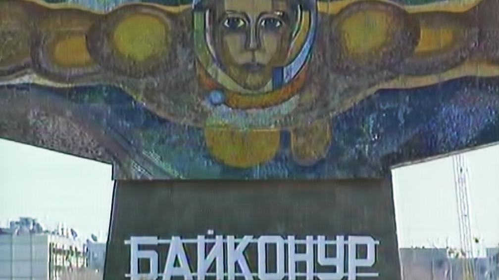 Bajkonur