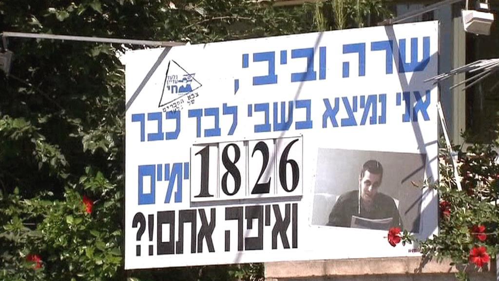 Manifestace na podporu Gilata Šalita