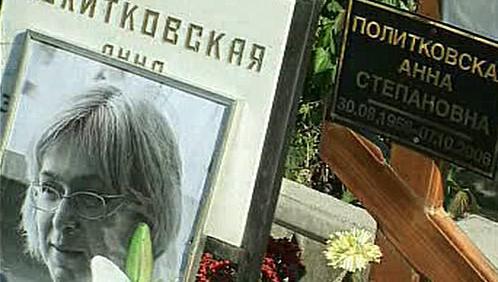 Hrob Anny Politkovské