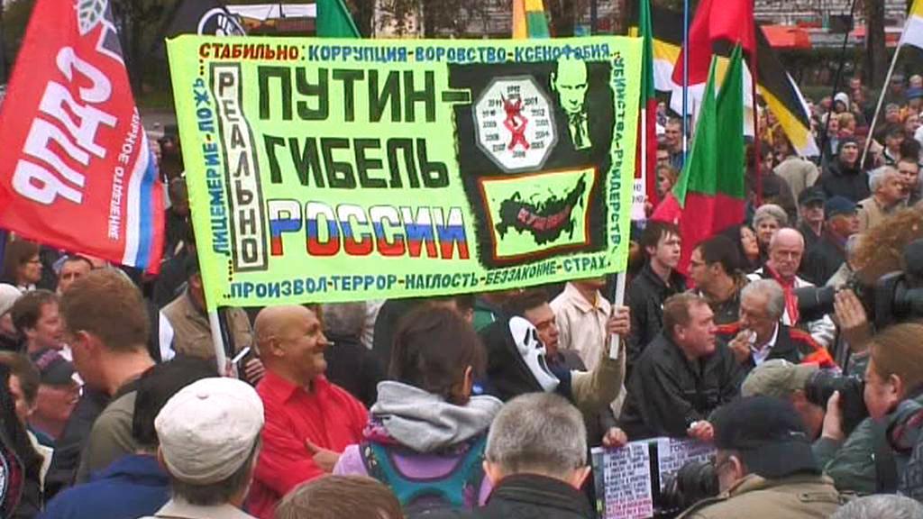 Mítink ruské mimoparlamentní opozice