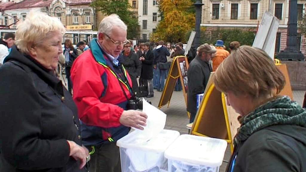 Pouliční volby ruské mimoparlamentní opozice