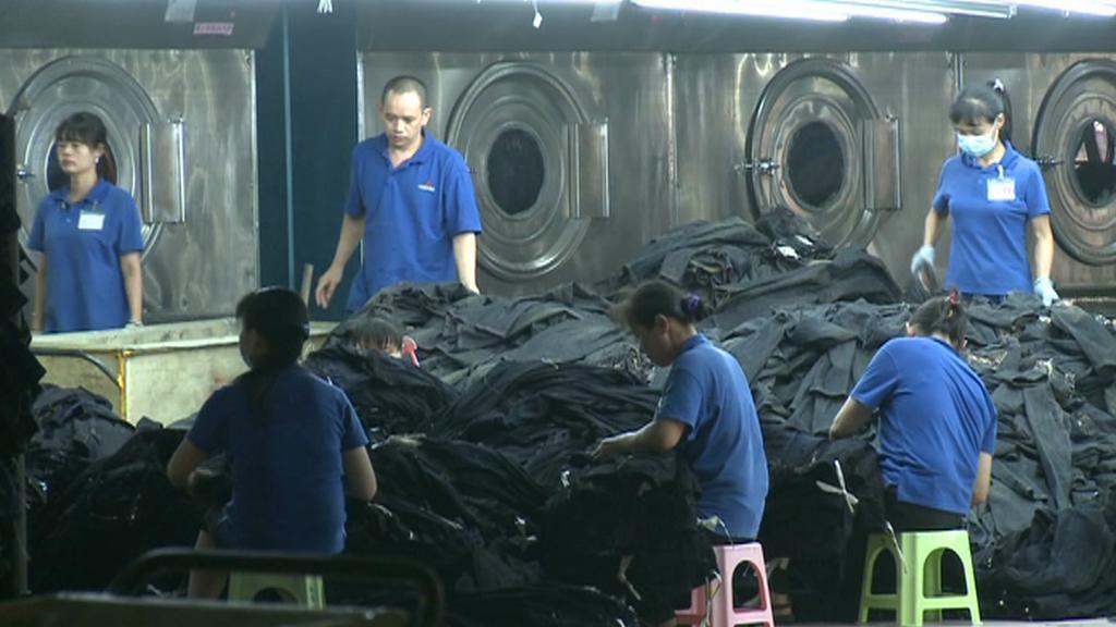 Čínská továrna na džíny