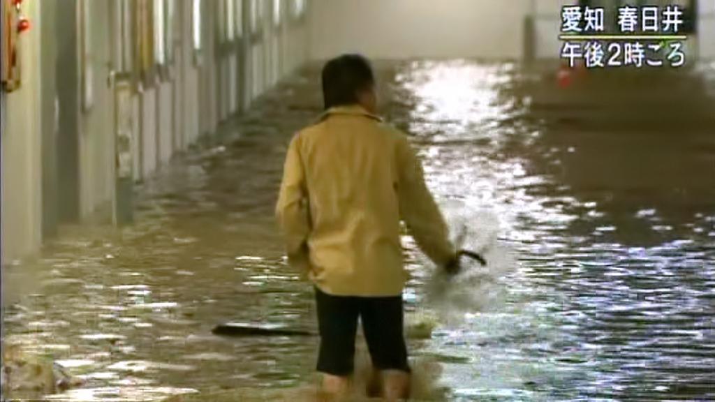 Tajfun Roke