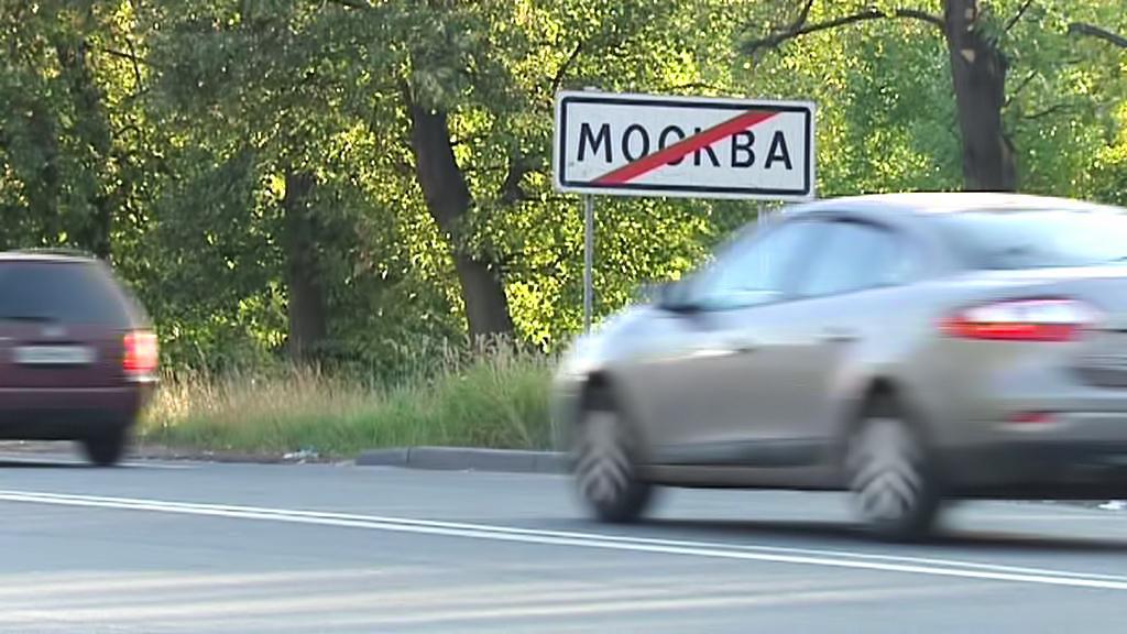 Hranice ruské metropole