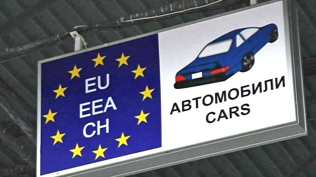Evropské hranice