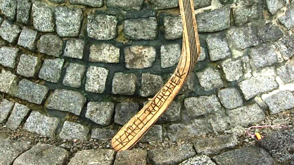Pietní hokejka