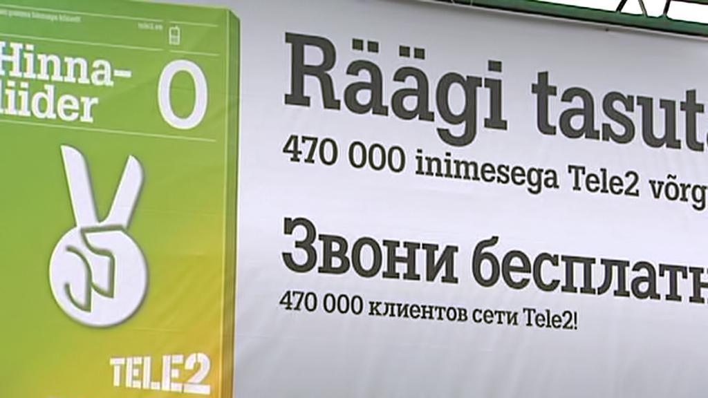 Billboard v Estonsku