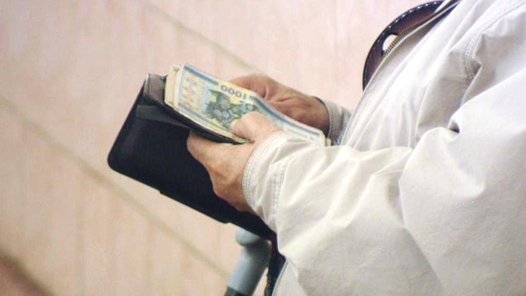 Běloruská měna