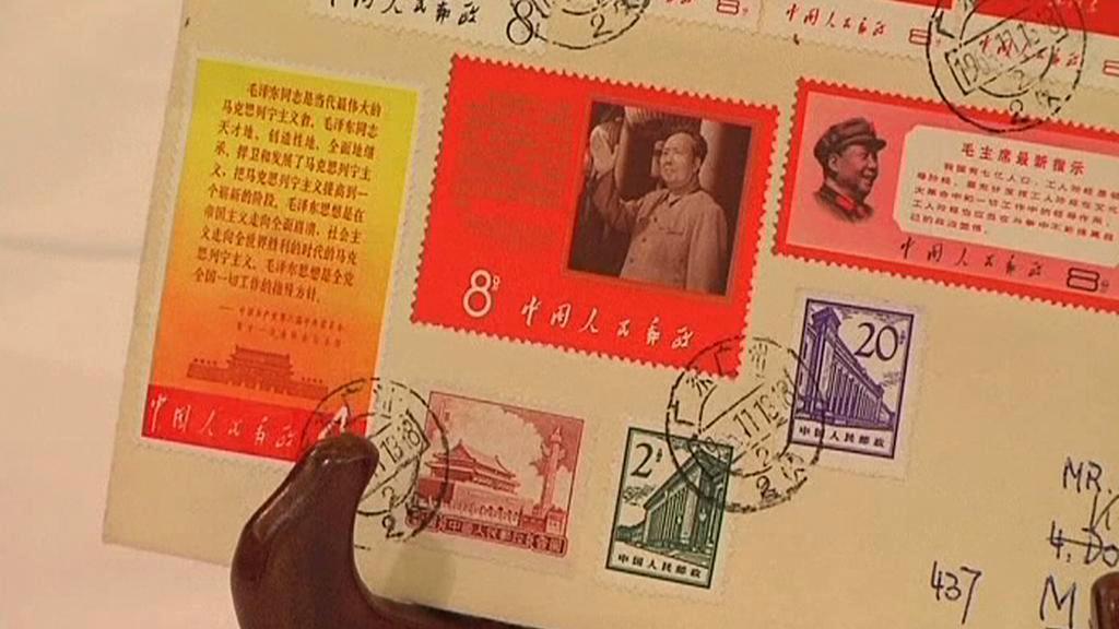 Čínské známky