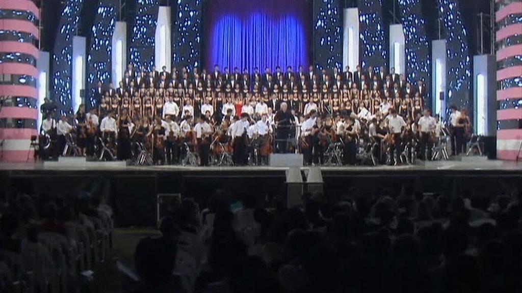 Mírový koncert na korejské hranici
