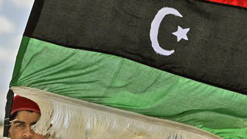 Vlajka libyjských povstalců