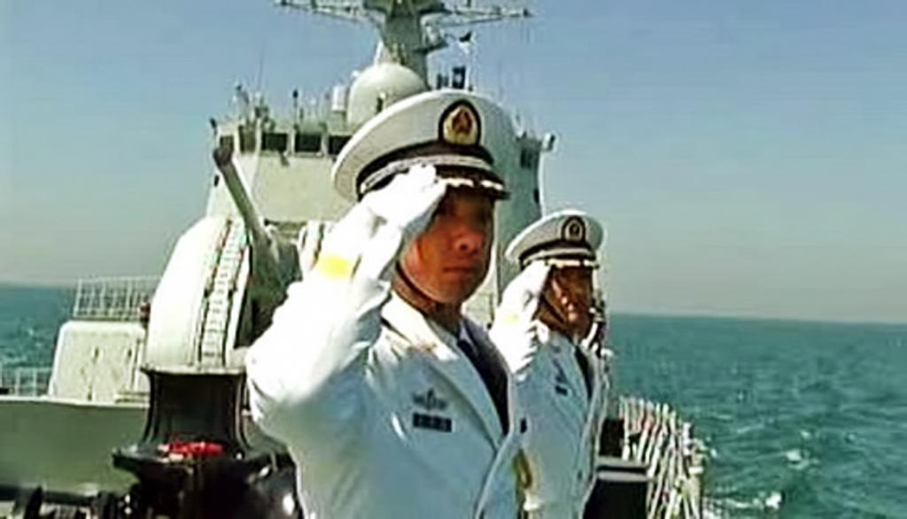 Čínské námořnictvo