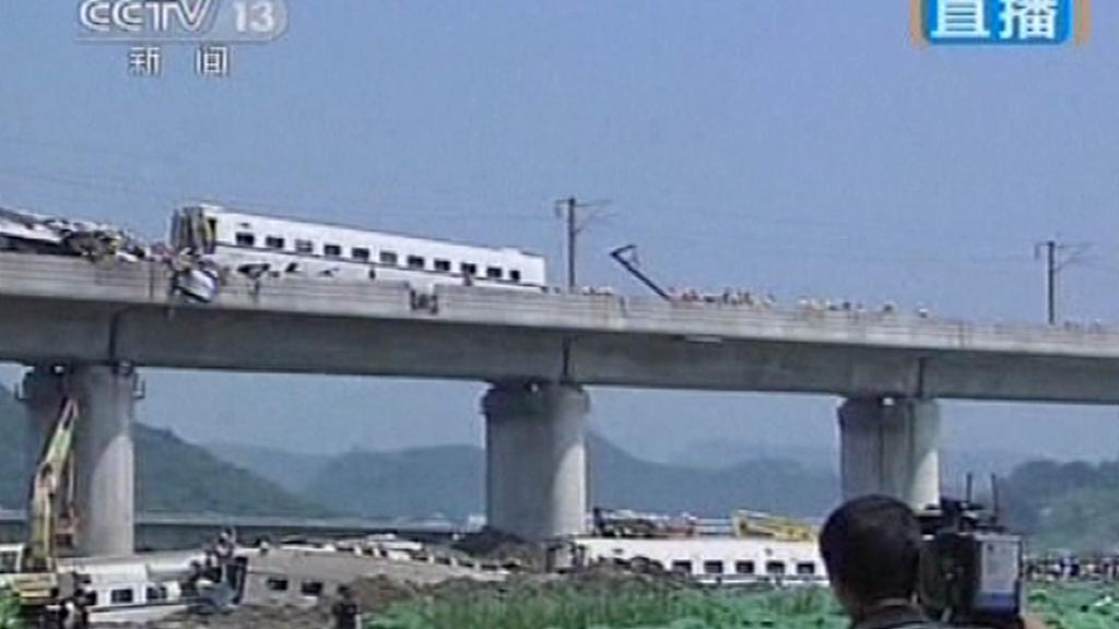 Vlakové neštěstí v Číně