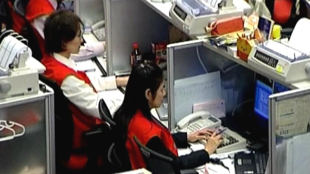 Čínští zaměstnanci