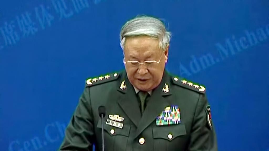Čchen Ping-te