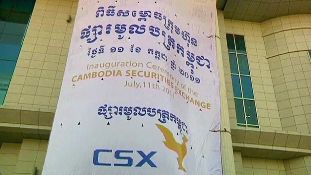 Kambodžská burza