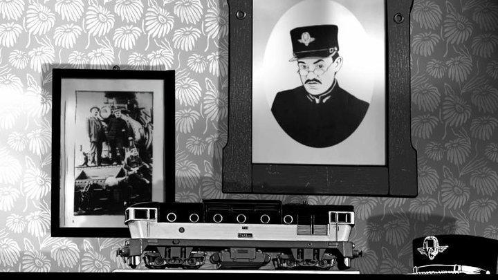 Film Alois Nebel