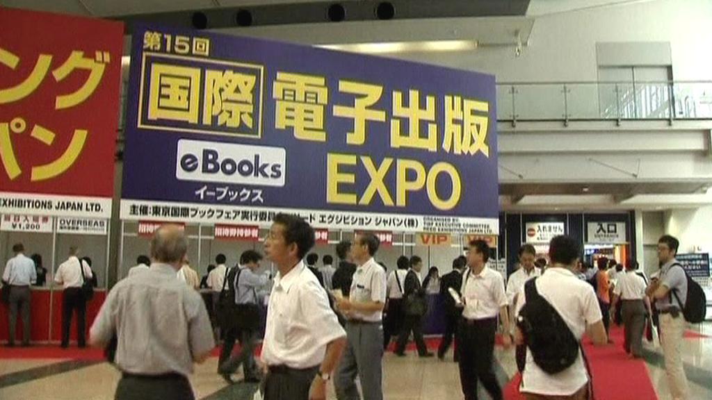 Expo elektronických knih