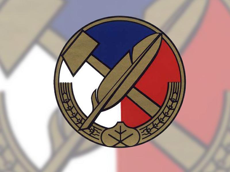 Česká strana národně socialistická 2005
