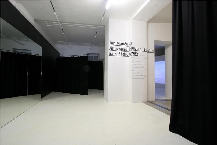 Ján Mančuška / The Big Mirror