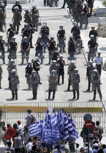 Stávka v Aténách