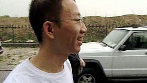 Chu Ťia