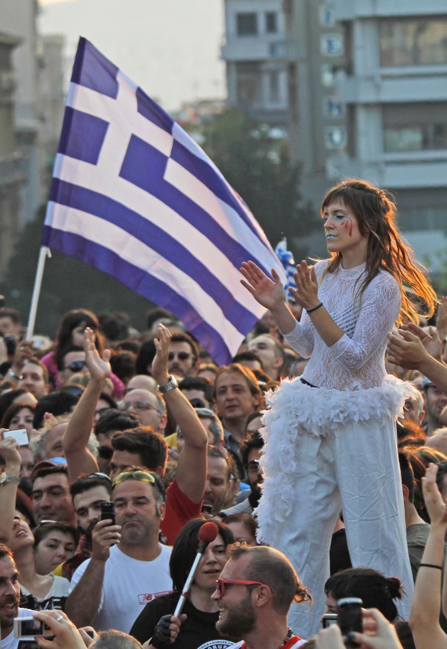 Demonstrace v Aténách