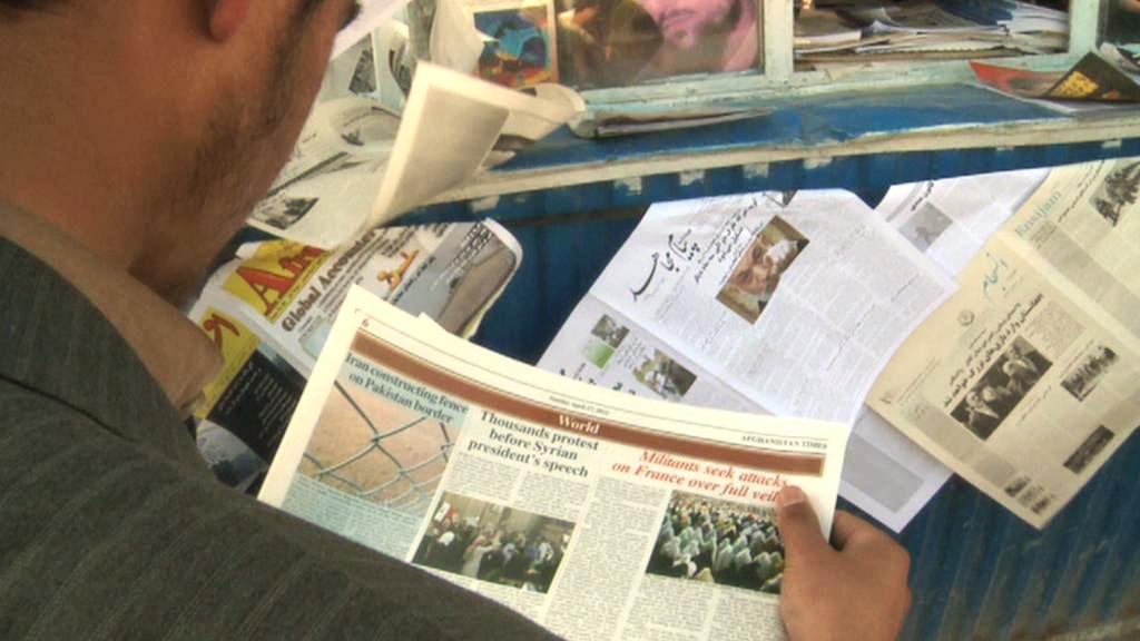 Afghánský tisk