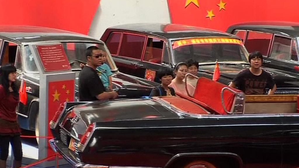 Čínská Rudá vlajka
