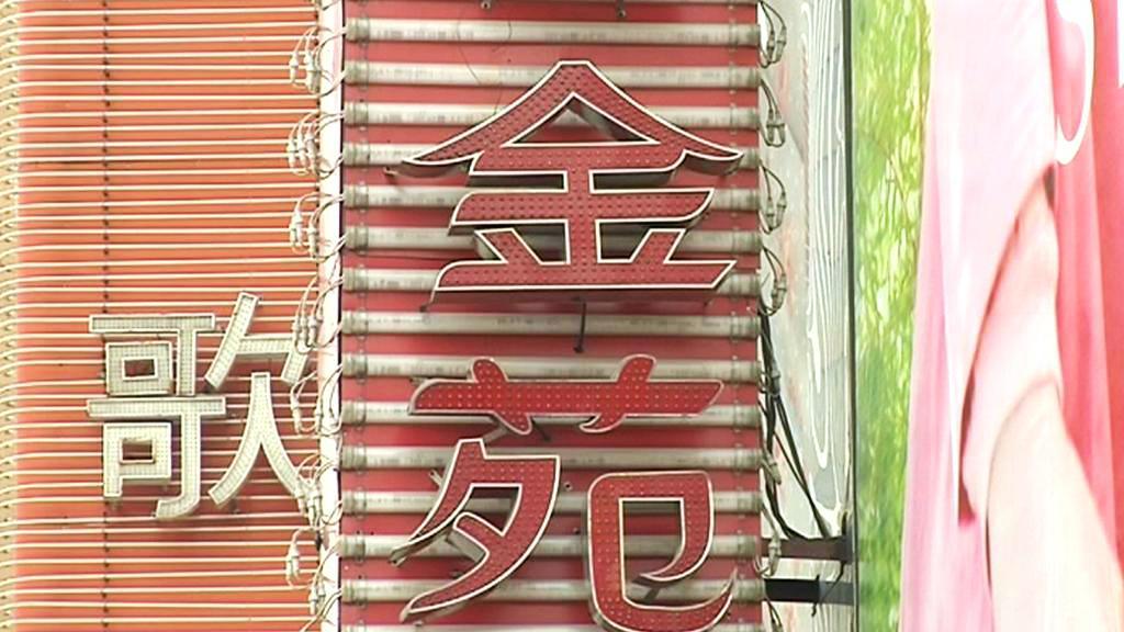 Kuang-čou