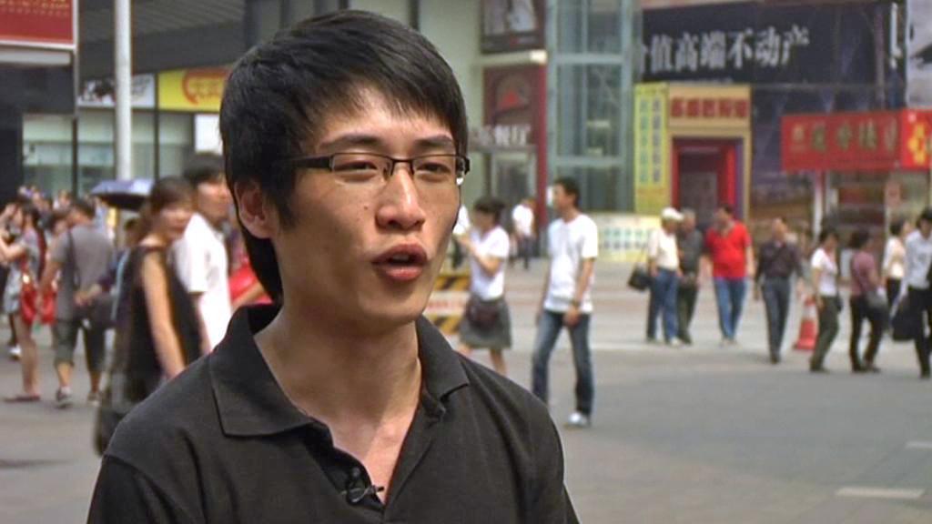 Jacky Lin