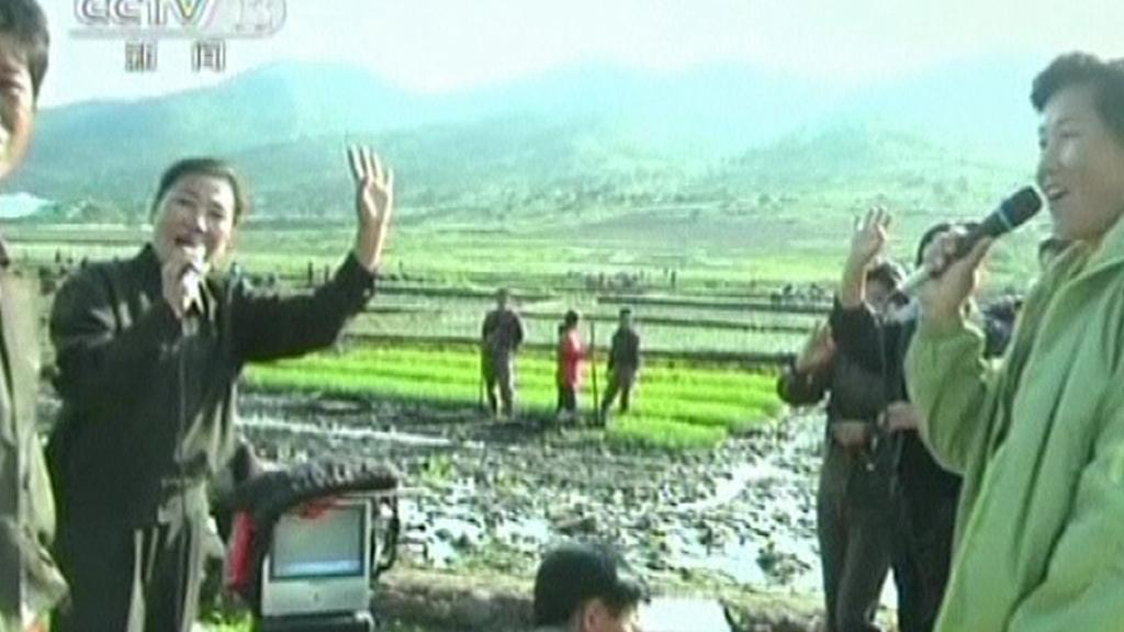 Karaoke u rýžového pole - turistika v KLDR