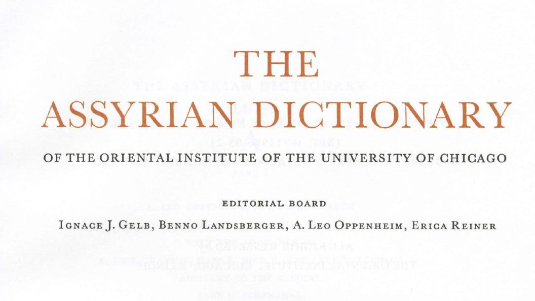 Slovník asyrštiny