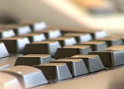 Počítačová klávesnice