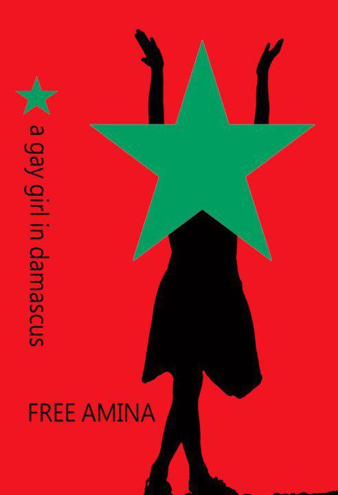 Osvoboďte Aminu