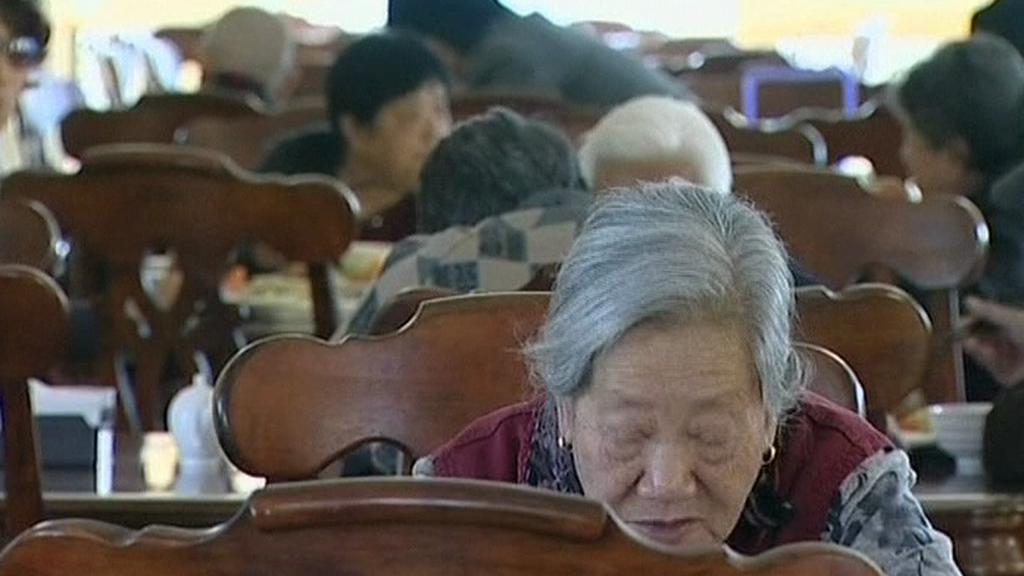 Čínský domov důchodců