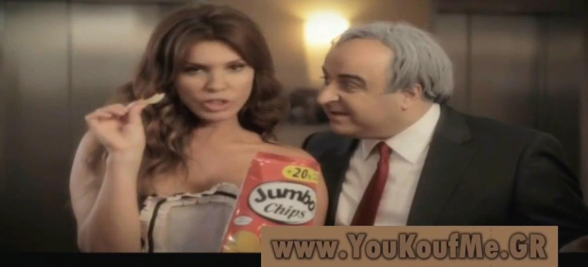 Reklama se Strauss-Kahnem