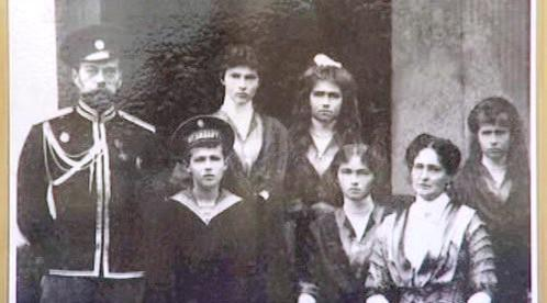 Carská rodina