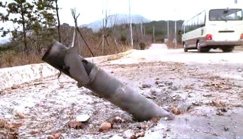 Zbytek severokorejské střely