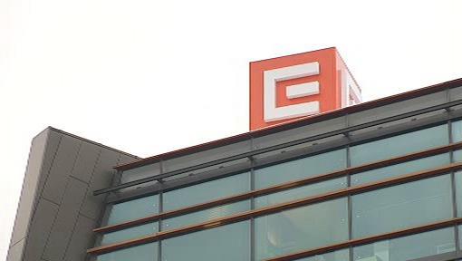 Logo firmy ČEZ