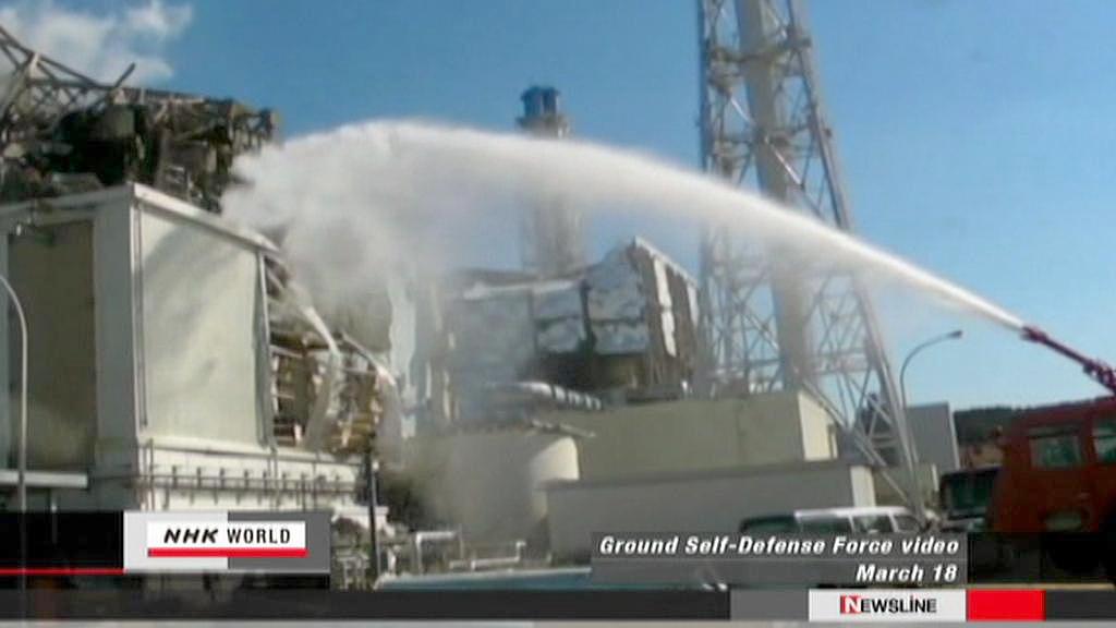 Chlazení elektrárny Fukušima