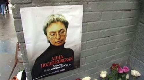Lidé si připomínají smrt Anny Politkovské.